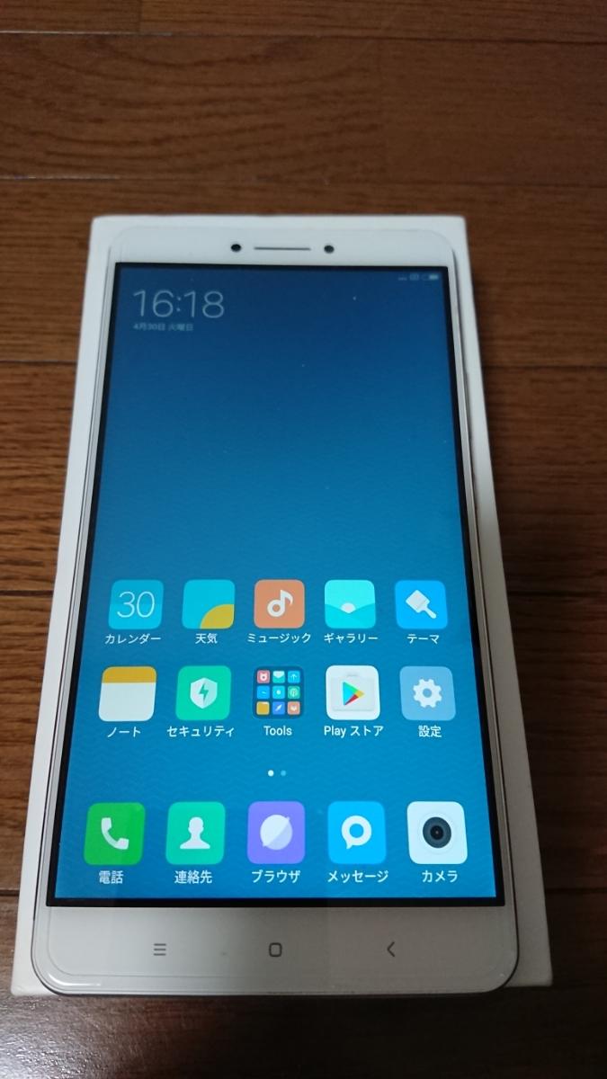 mi max 6.44インチ Snapdragon650 メモリ3GB ストレージ32GB