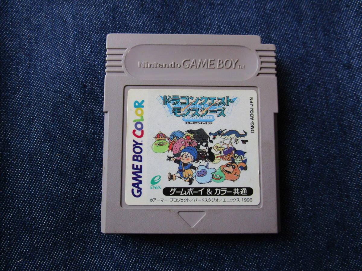 Nintendo ニンテンドー GBカラー ゲームボーイ『ドラゴンクエスト モンスターズ テリーのワンダーランド』中古_画像1