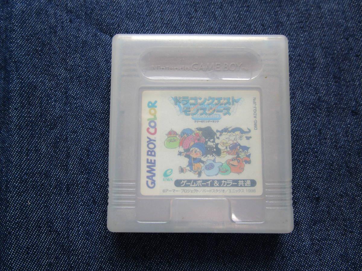 Nintendo ニンテンドー GBカラー ゲームボーイ『ドラゴンクエスト モンスターズ テリーのワンダーランド』中古_画像2