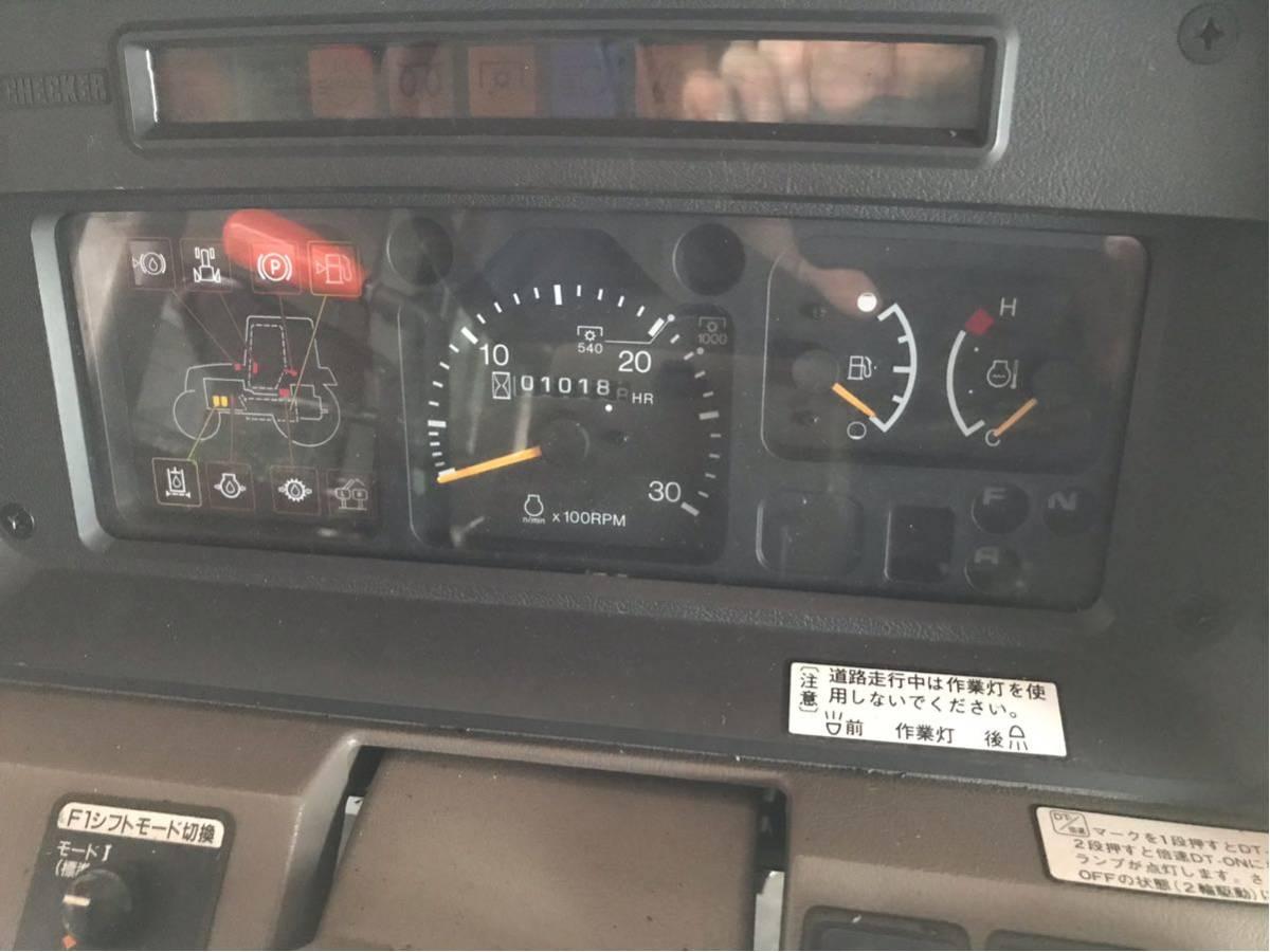 クボタトラクターグランダムM90 _画像7