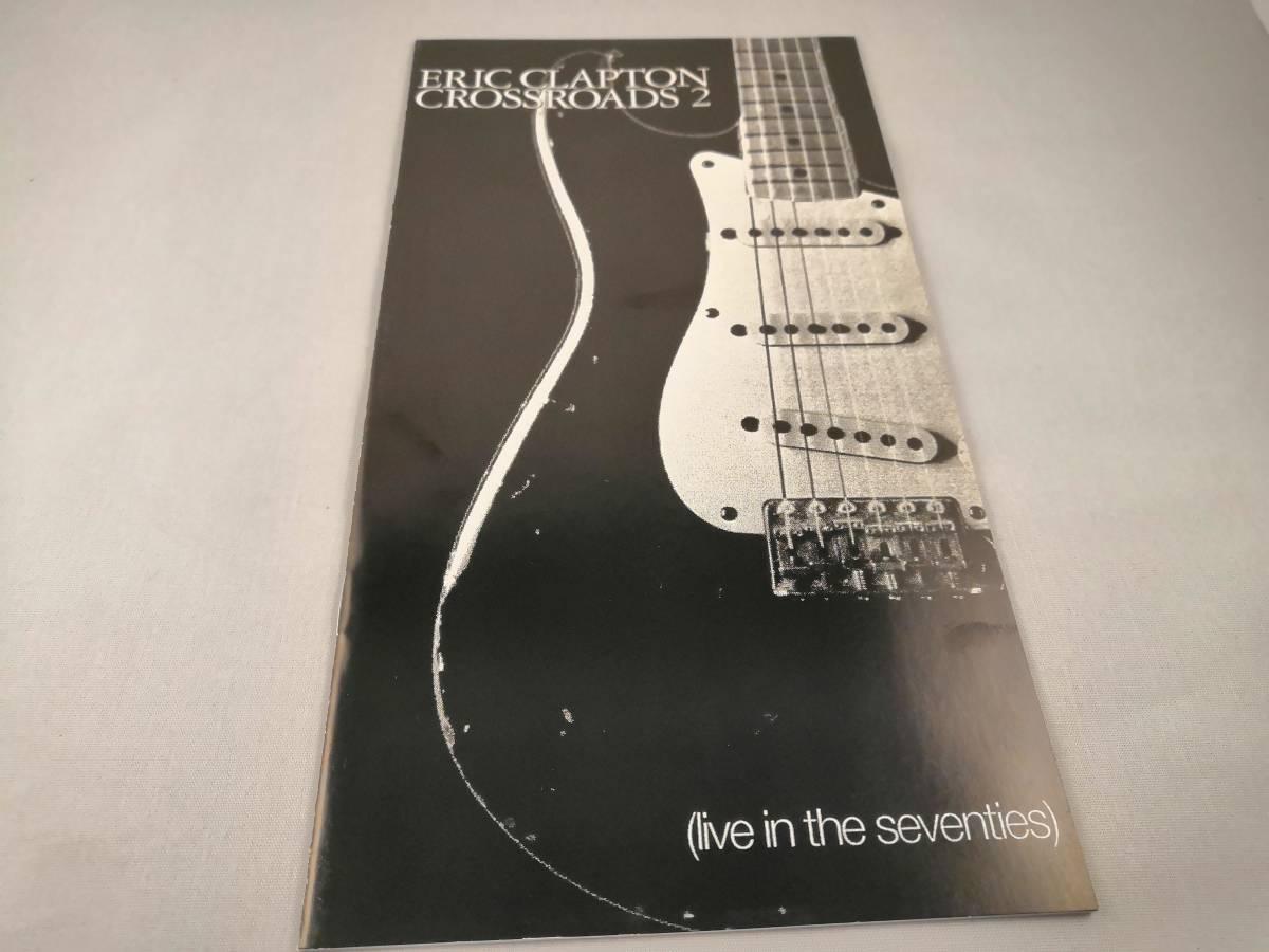 【中古・国内盤】アンソロジー 2 : ライヴ・イン・セヴンティーズ ~Crossroads 2 エリック・クラプトン 4CD【送料無料・宅急便60】_画像9