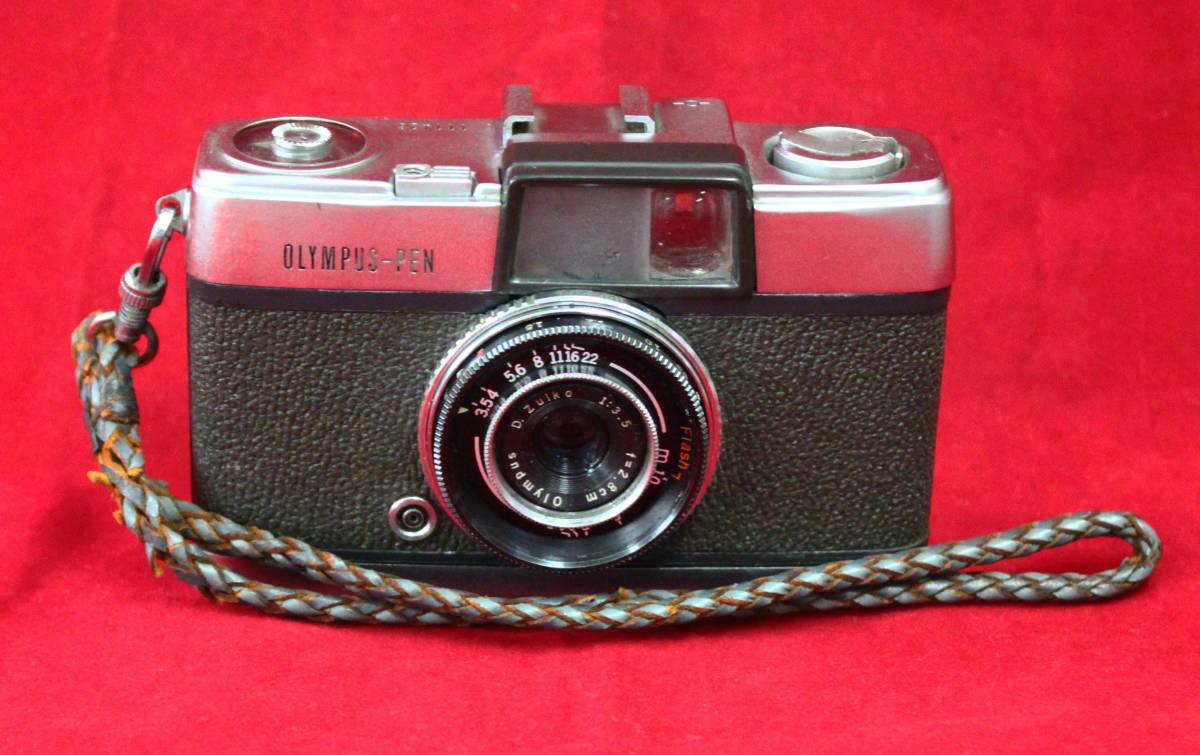 【OLYMPUS】 OLYMPUS-PEN オリンパス-ペン 初期フイルムカメラ貴重