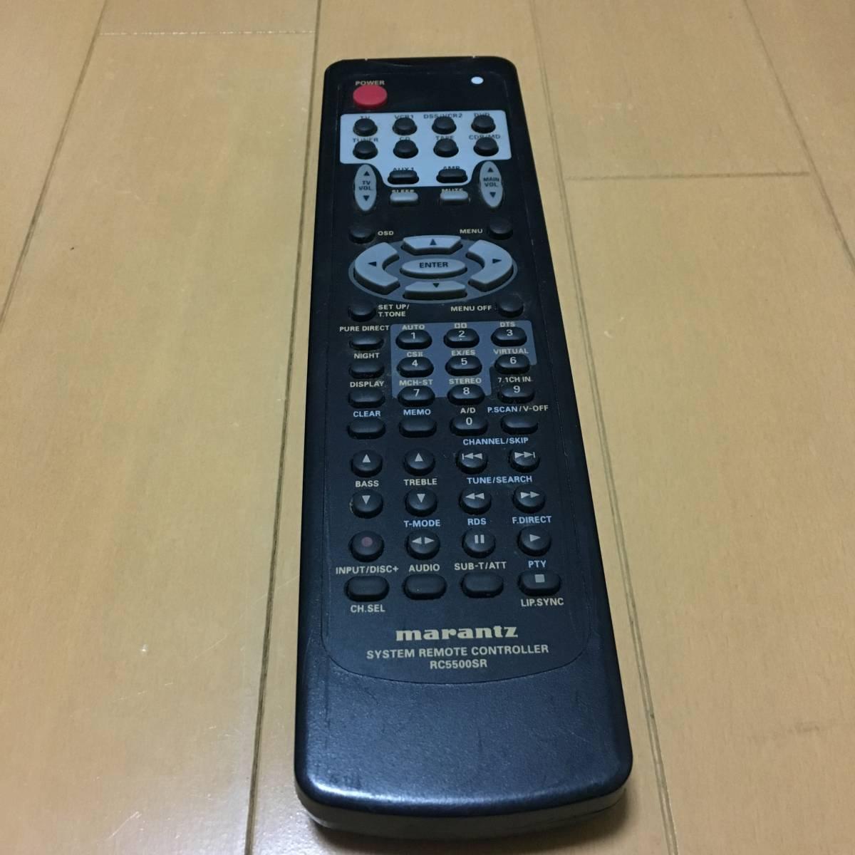 marantz PS4500 美品 アンプ 高音質_画像4