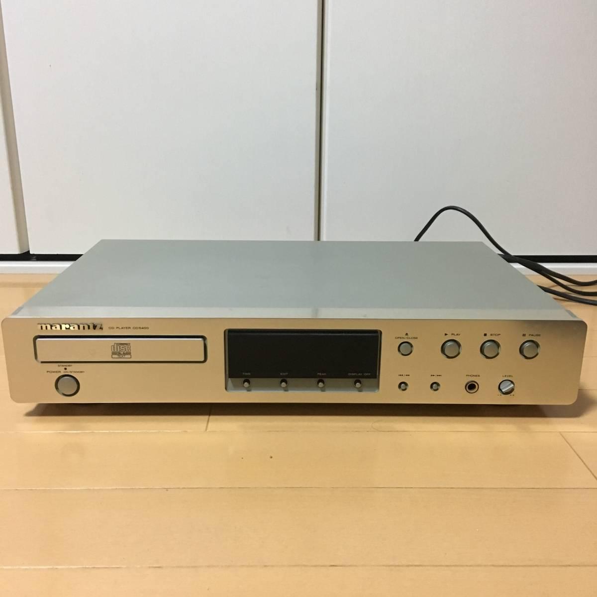 マランツ marantz CD5400 CDプレーヤー CDデッキ