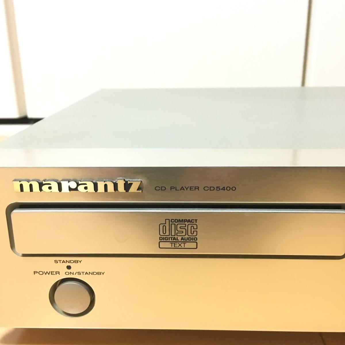 マランツ marantz CD5400 CDプレーヤー CDデッキ_画像3