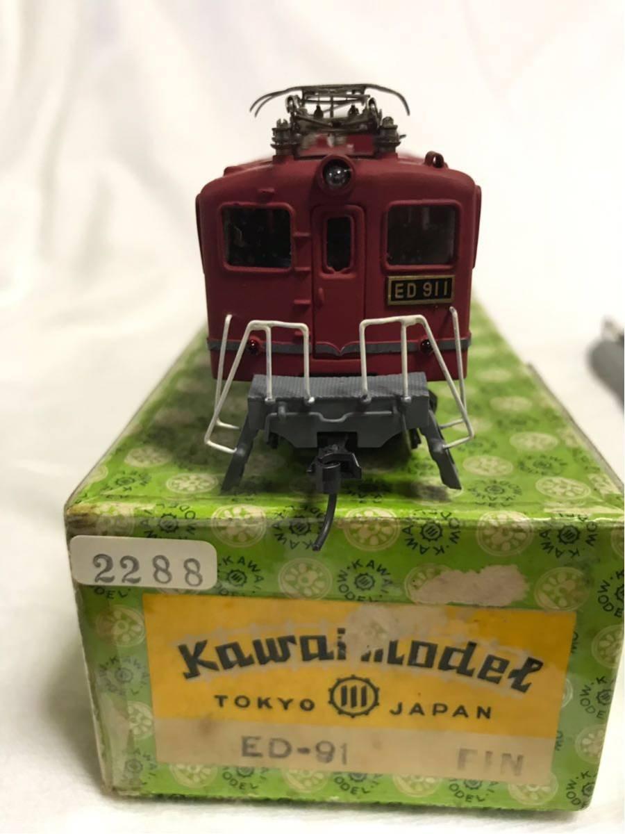 50◆ 年代物希少品【KAWAI MODEL カワイモデル!】HOゲージ/鉄道模型 ED-911 FIN /2288!動作確認済み!中古極美品 箱付き_画像2