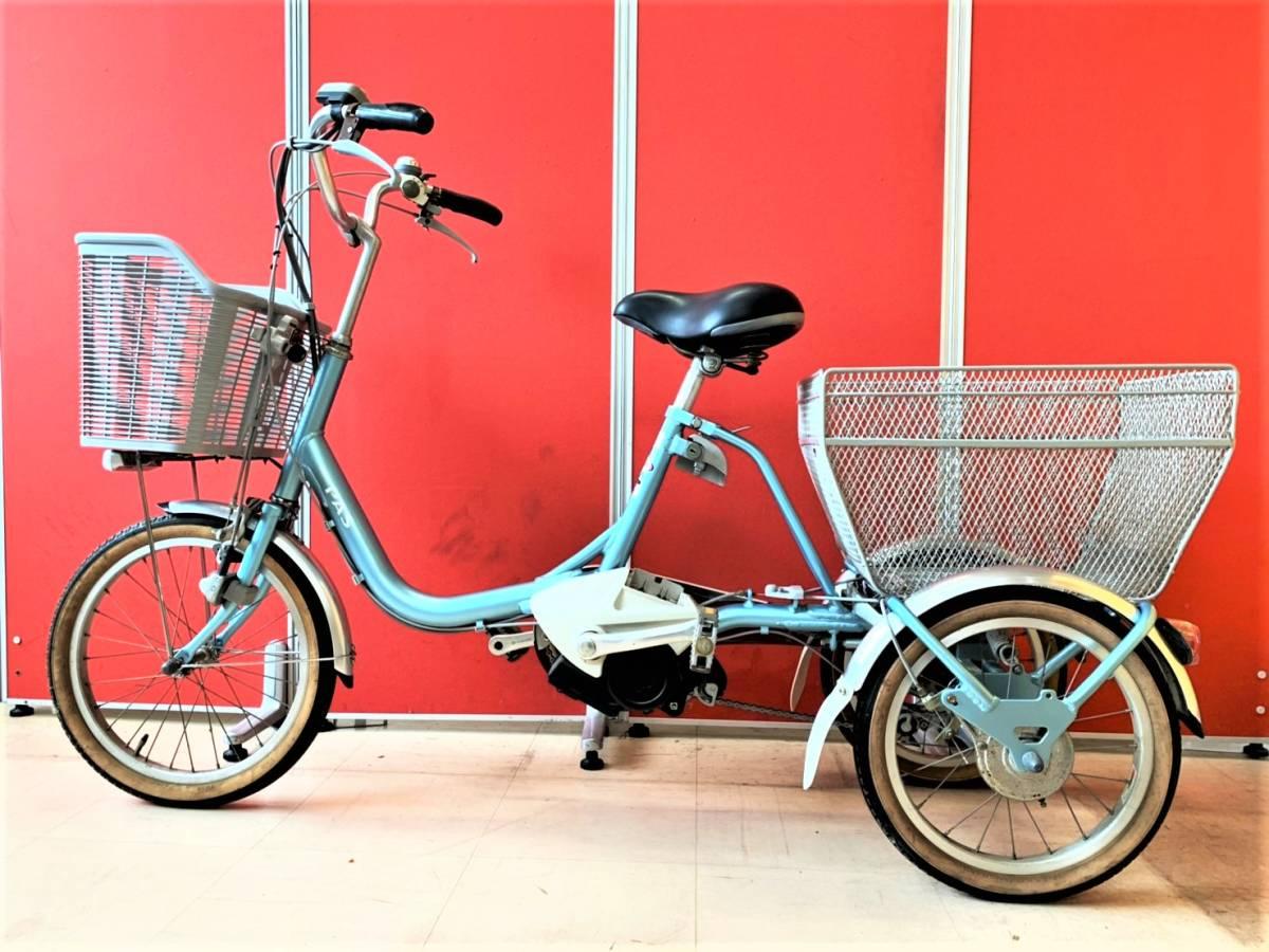 【東京都町田市への引取限定】YAMAHA/ヤマハ X241 電動アシスト 三輪自転車 PAS ワゴンリチウム 3輪自転車 水色 ブルー N_画像2