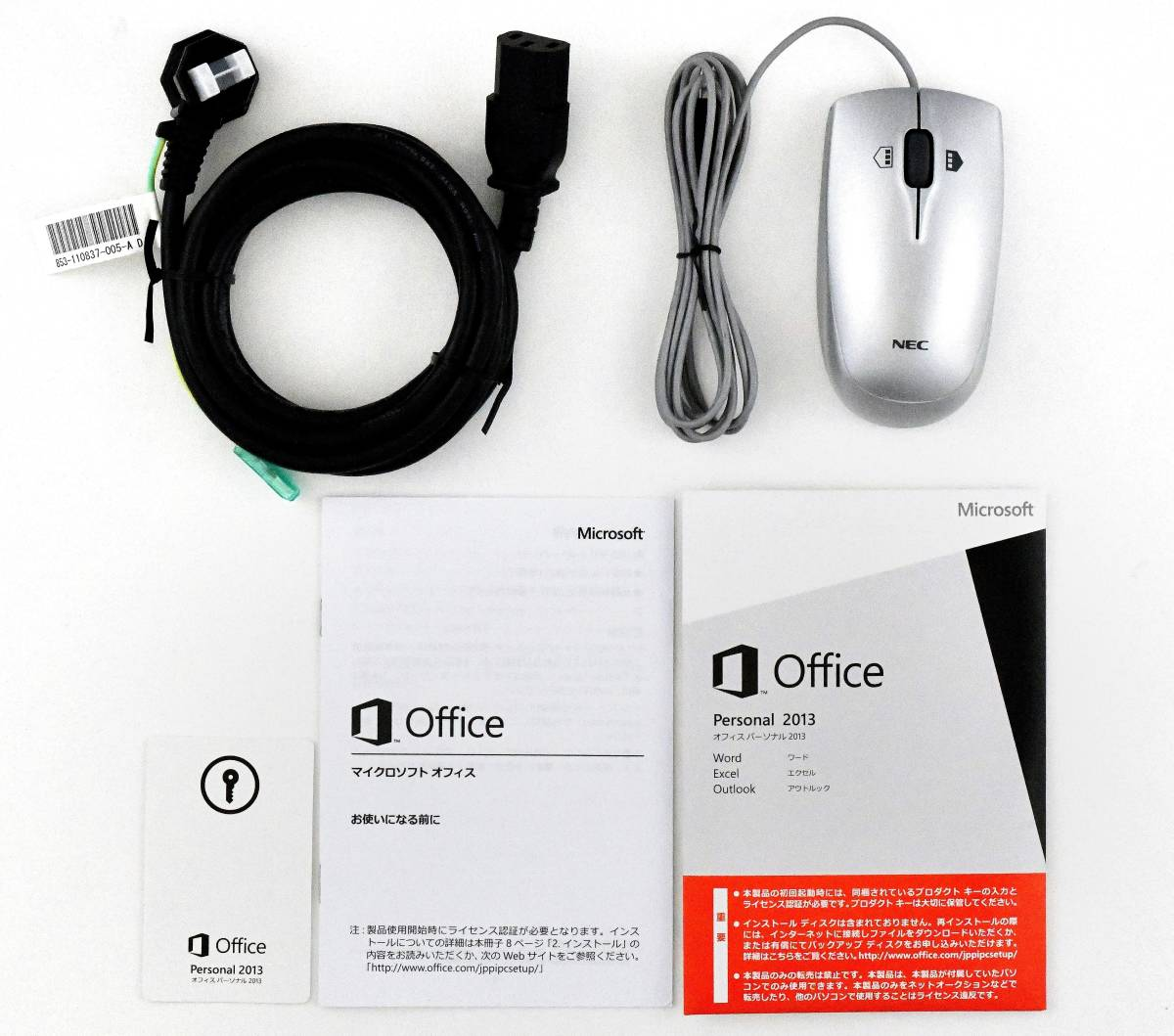 ★NEC デスクトップパソコン Mate MK33ML-K Windows10 Pro 32bit Corei5 メモリ4GB HDD500GB Office Personal 2013★ _画像8