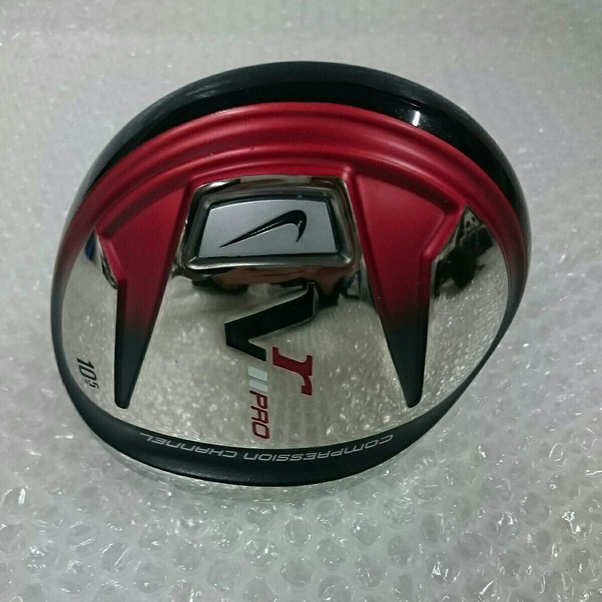 ナイキ NIKE Vr PRO 10.5° STR8-FIT ドライバー ヘッド