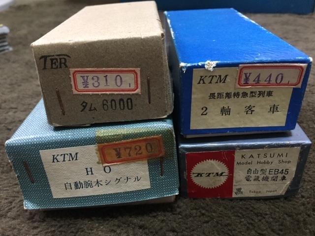 現状品 鉄道 HOゲージ KTM KATSUMI 線路 レール 電気機関車セット_画像6