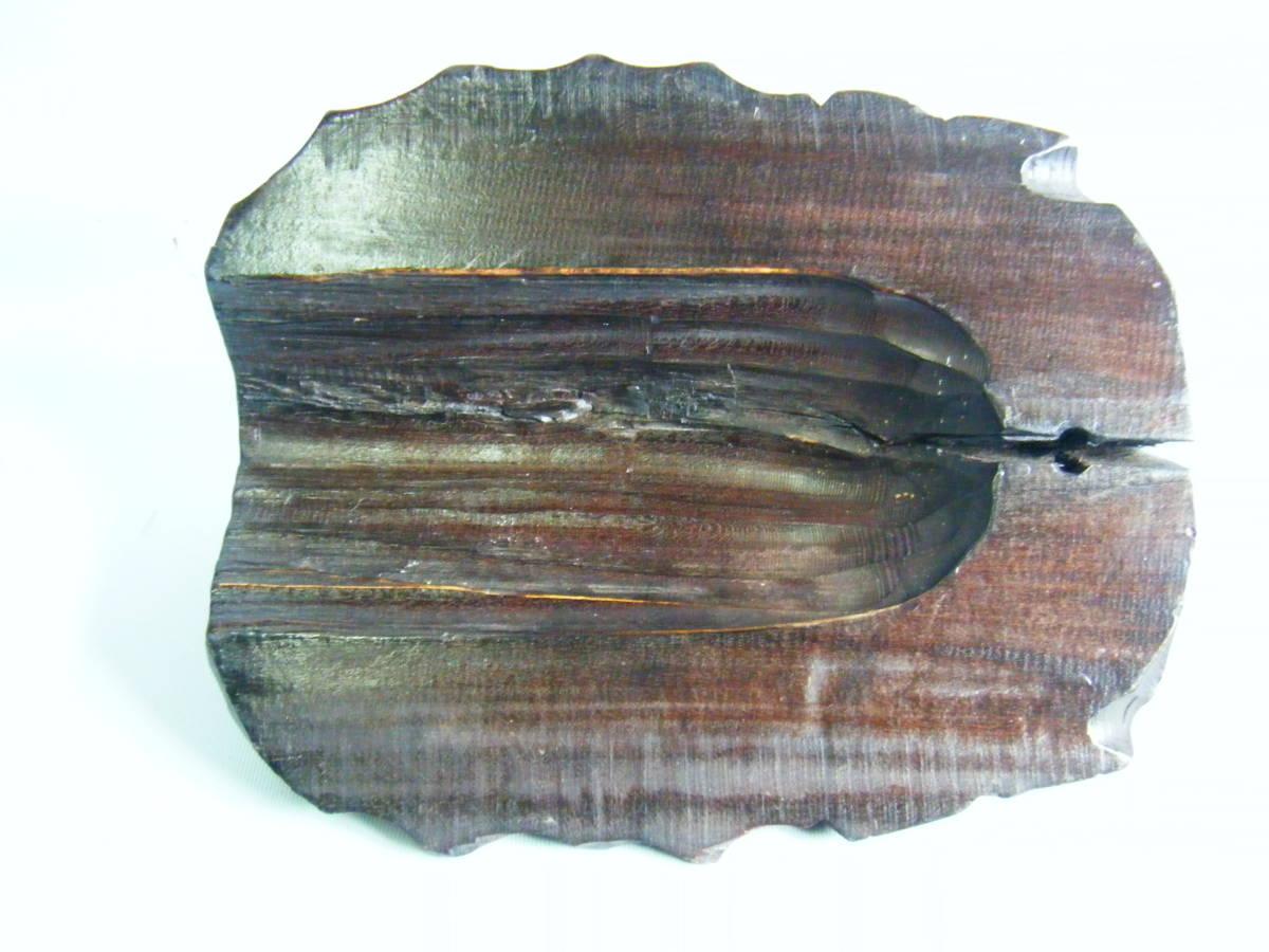木彫り 面  アイヌ 民族 壁掛け  面_画像9