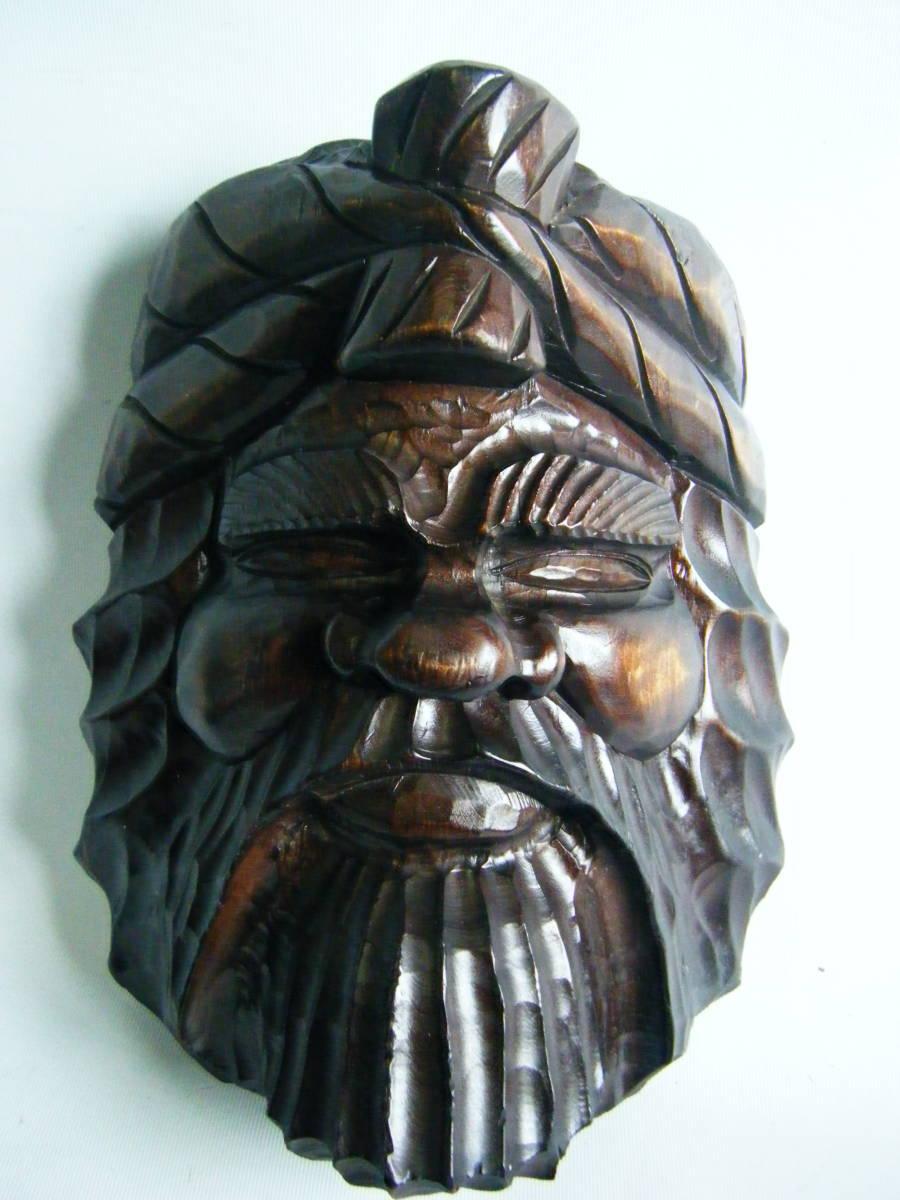 木彫り 面  アイヌ 民族 壁掛け  面_画像1