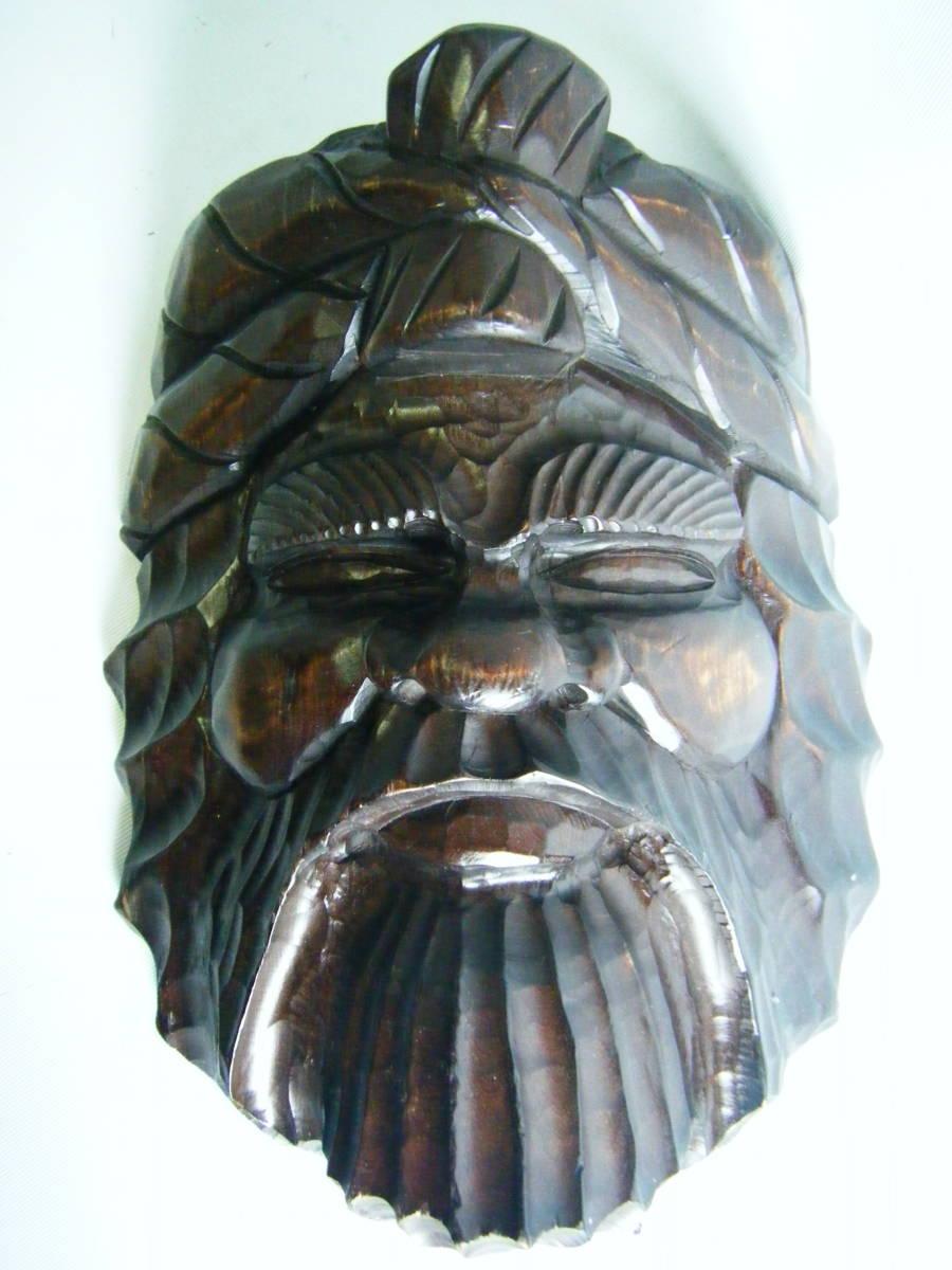 木彫り 面  アイヌ 民族 壁掛け  面_画像6