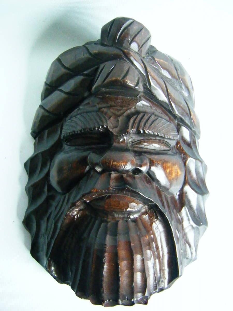 木彫り 面  アイヌ 民族 壁掛け  面_画像7