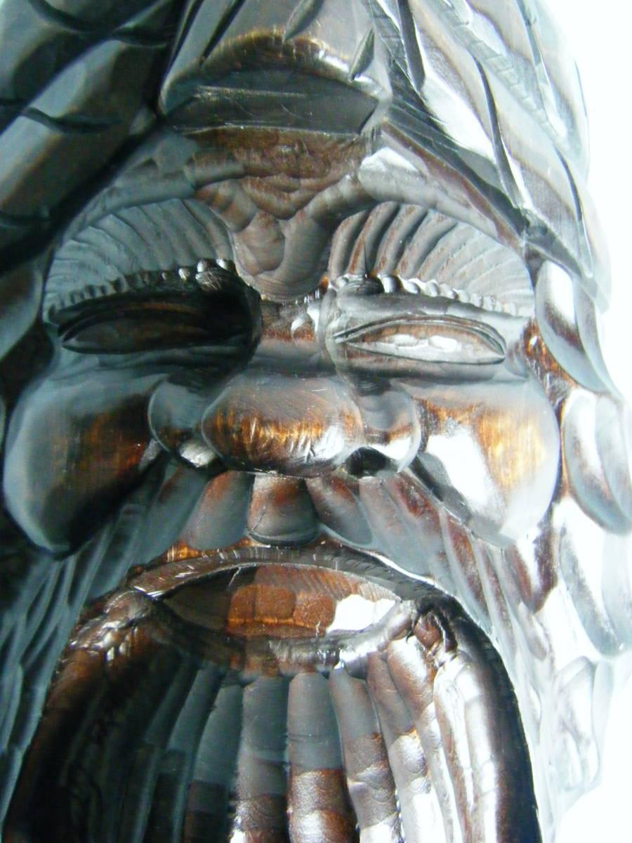 木彫り 面  アイヌ 民族 壁掛け  面_画像8