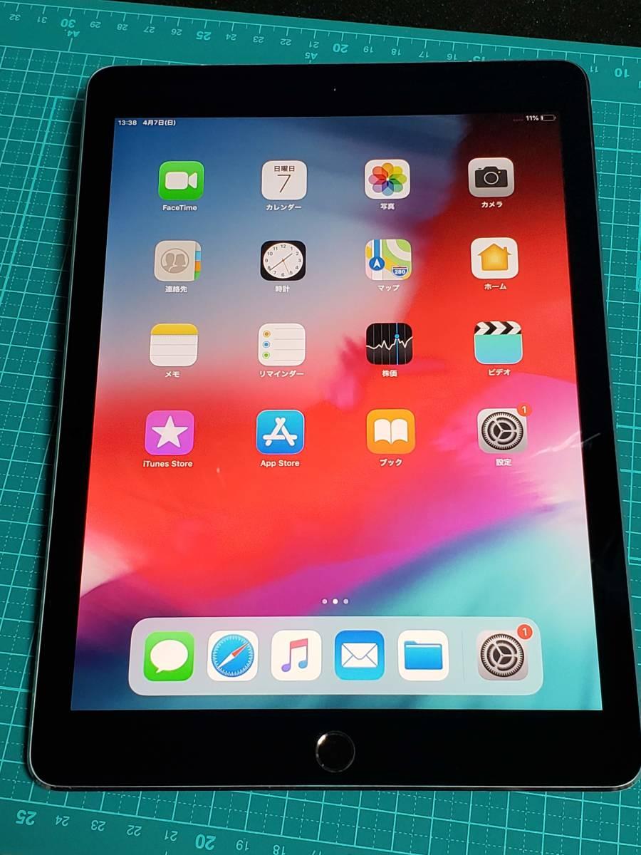 極上美品■送料無料■au iPad Pro 9.7インチ 32GB WiFi+Cellular MLPW2J/A スペースグレイ★SIMロック解除済■SIMフリー■クリーニング済8