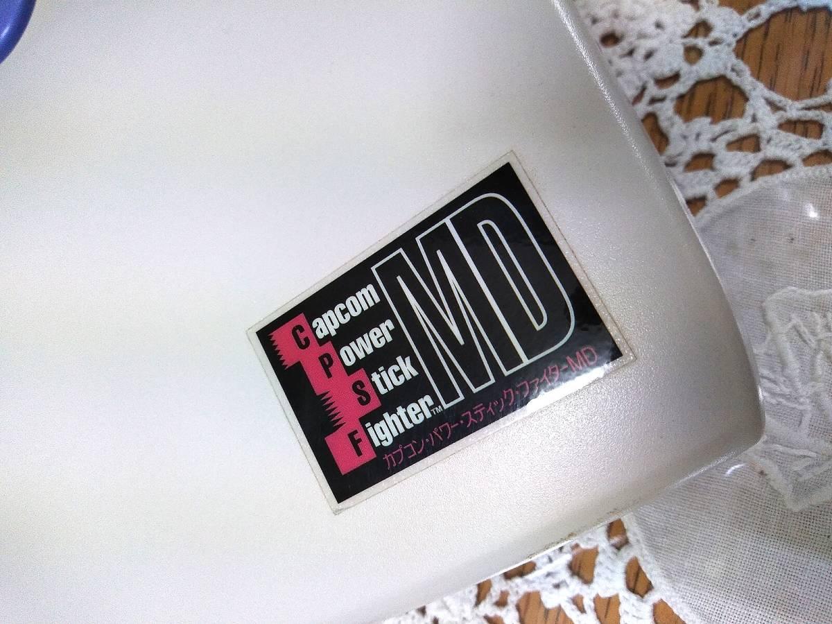 メガドライブ カプコン・パワースティック・ファイターMD 中古 箱、取説なし 動作確認なし_商品ロゴ 拡大部分