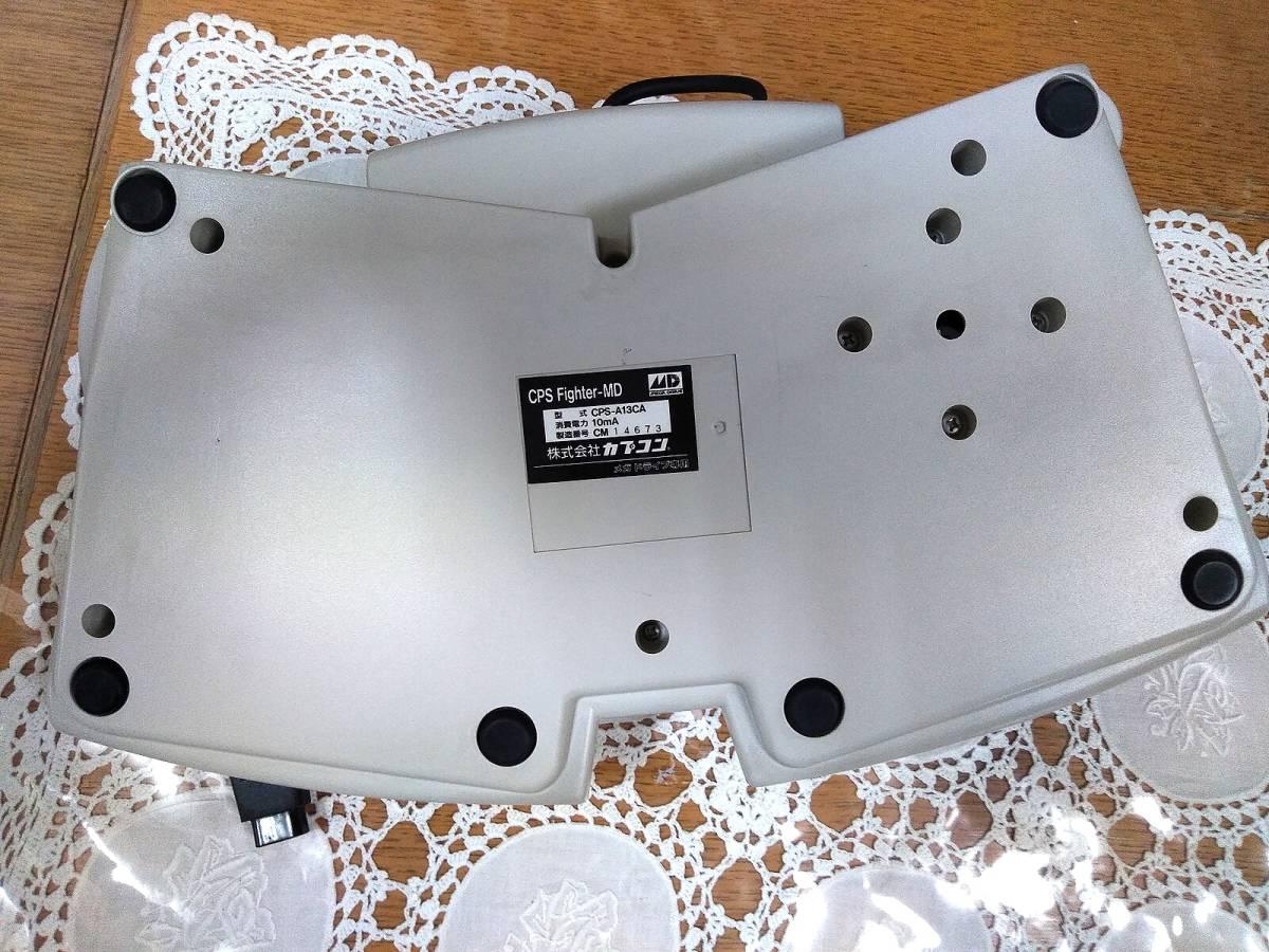 メガドライブ カプコン・パワースティック・ファイターMD 中古 箱、取説なし 動作確認なし_商品背面写真