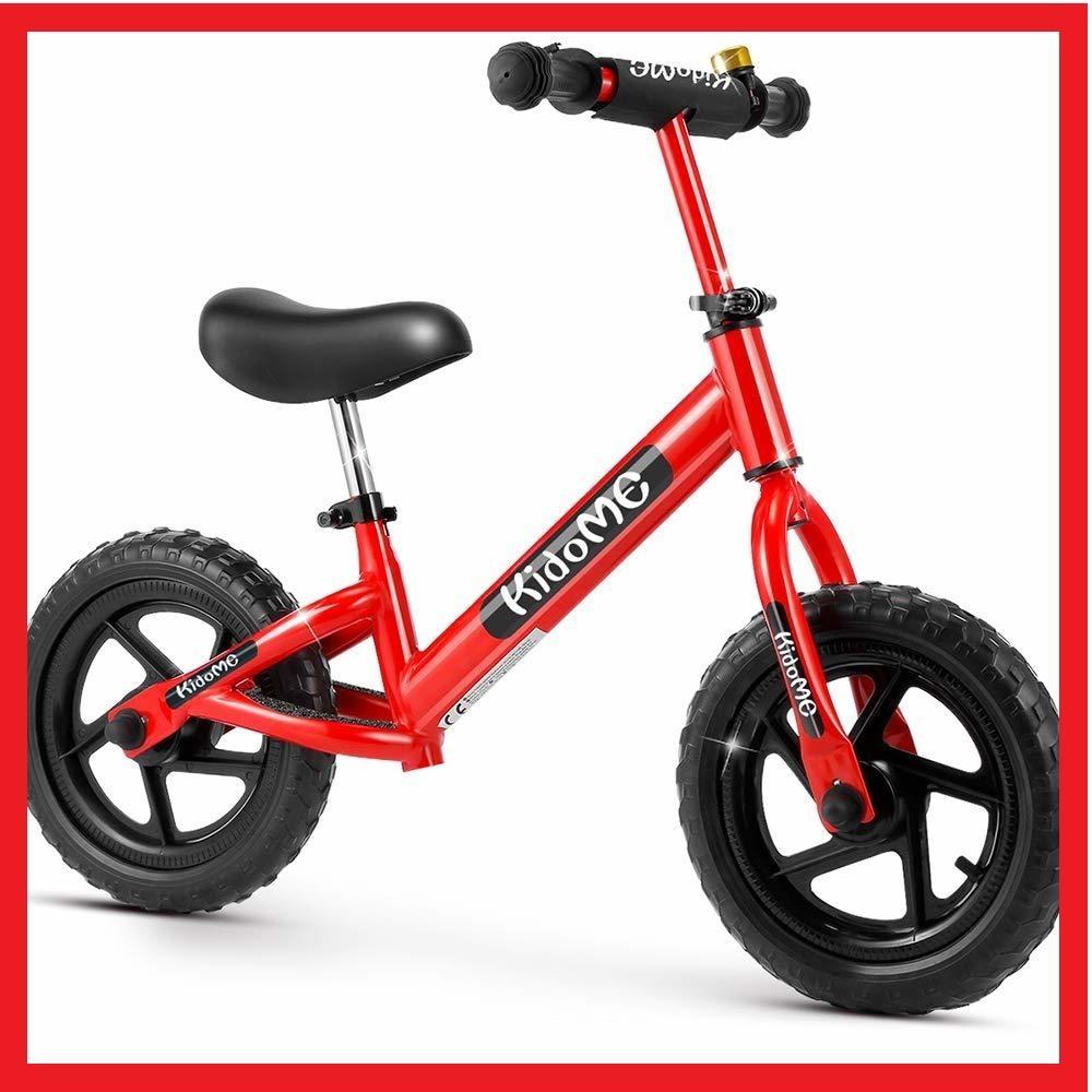 ★新品・未使用★ペダルなし自転車 子供用自転車 ブレーキなし バランス感覚養成 ランニングバイク 軽量 コンパクト 高さ調節可能