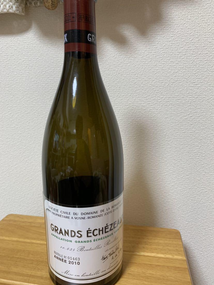 DRC Grands Echezeaux 2010 空き瓶 ロマネコンティ