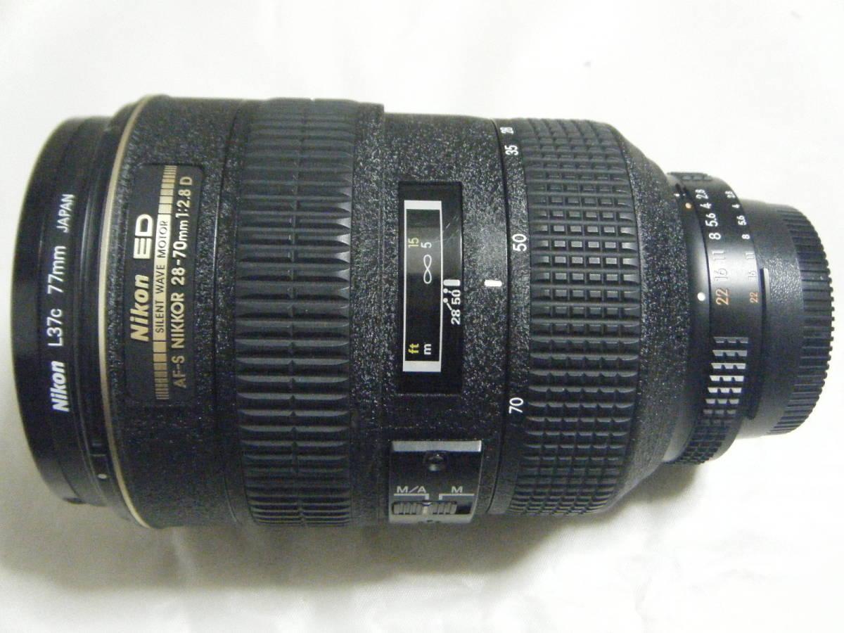 Nikon ニコン ED AF-S NIKKOR 28-70mm 1:2.8 D カメラレンズ_画像3
