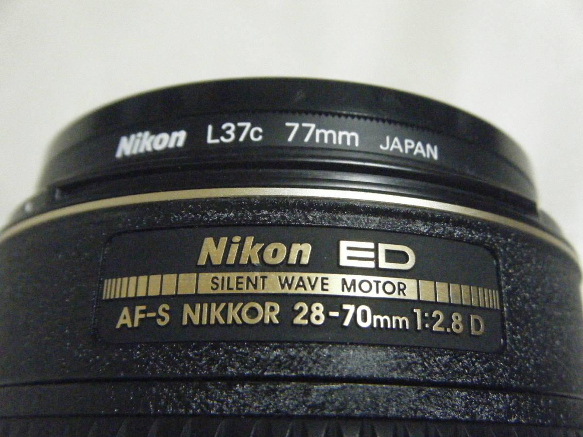 Nikon ニコン ED AF-S NIKKOR 28-70mm 1:2.8 D カメラレンズ_画像6