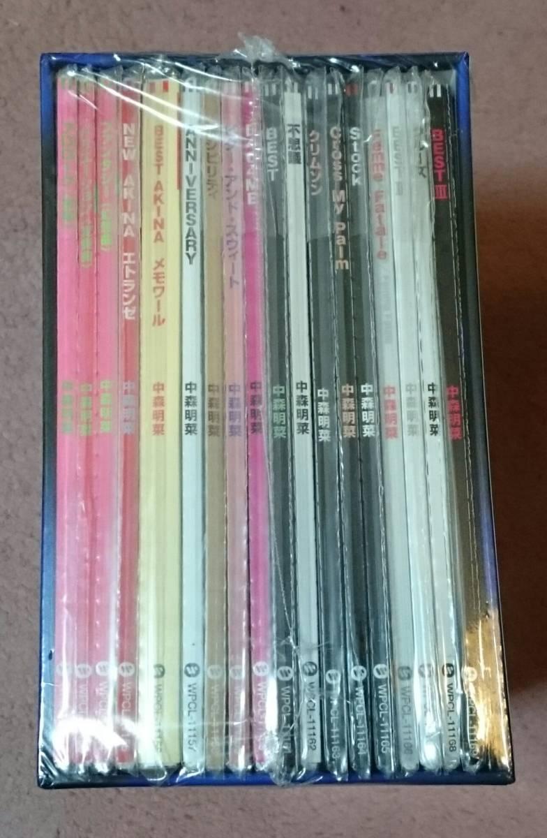 【未開封】 中森明菜 AKINA BOX 1982-1991 (紙ジャケット&SACD/CDハイブリッド仕様) CDアルバム18枚組BOX 完全生産限定盤 入手困難_画像4