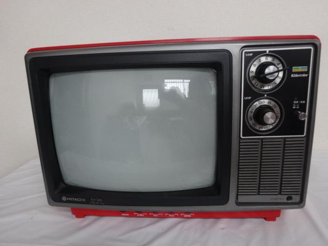 1597★ HITACHI 日立カラーテレビ C14-120 未確認 ジャンク_画像1