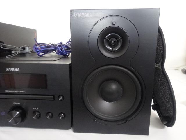 1613★ YAMAHA/ヤマハ CRX-330 NS-BP110 CDコンポ スピーカーセット ジャンク_画像3