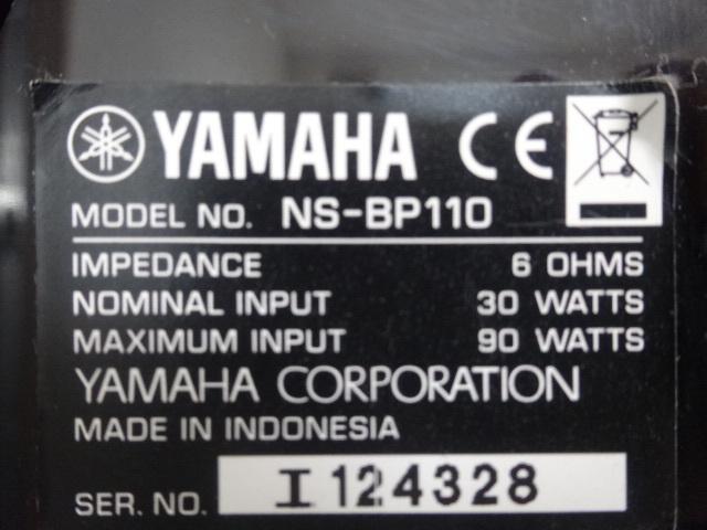 1613★ YAMAHA/ヤマハ CRX-330 NS-BP110 CDコンポ スピーカーセット ジャンク_画像10