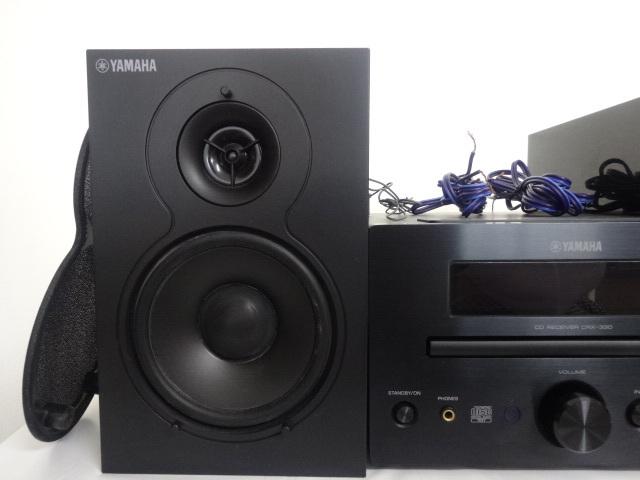 1613★ YAMAHA/ヤマハ CRX-330 NS-BP110 CDコンポ スピーカーセット ジャンク_画像2