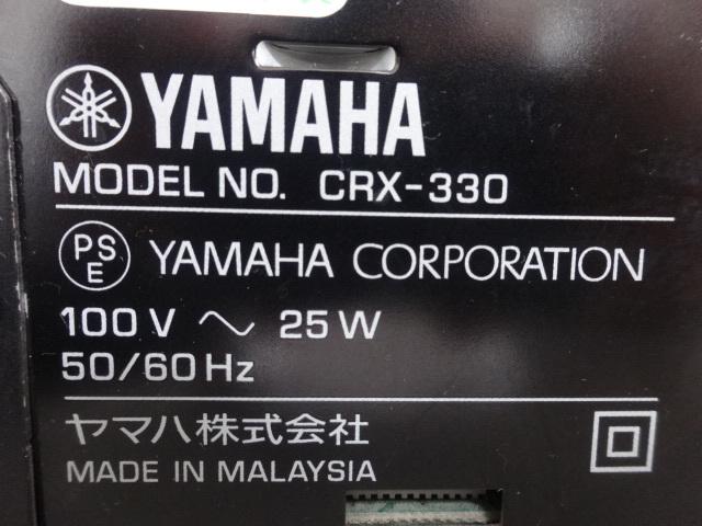 1613★ YAMAHA/ヤマハ CRX-330 NS-BP110 CDコンポ スピーカーセット ジャンク_画像9