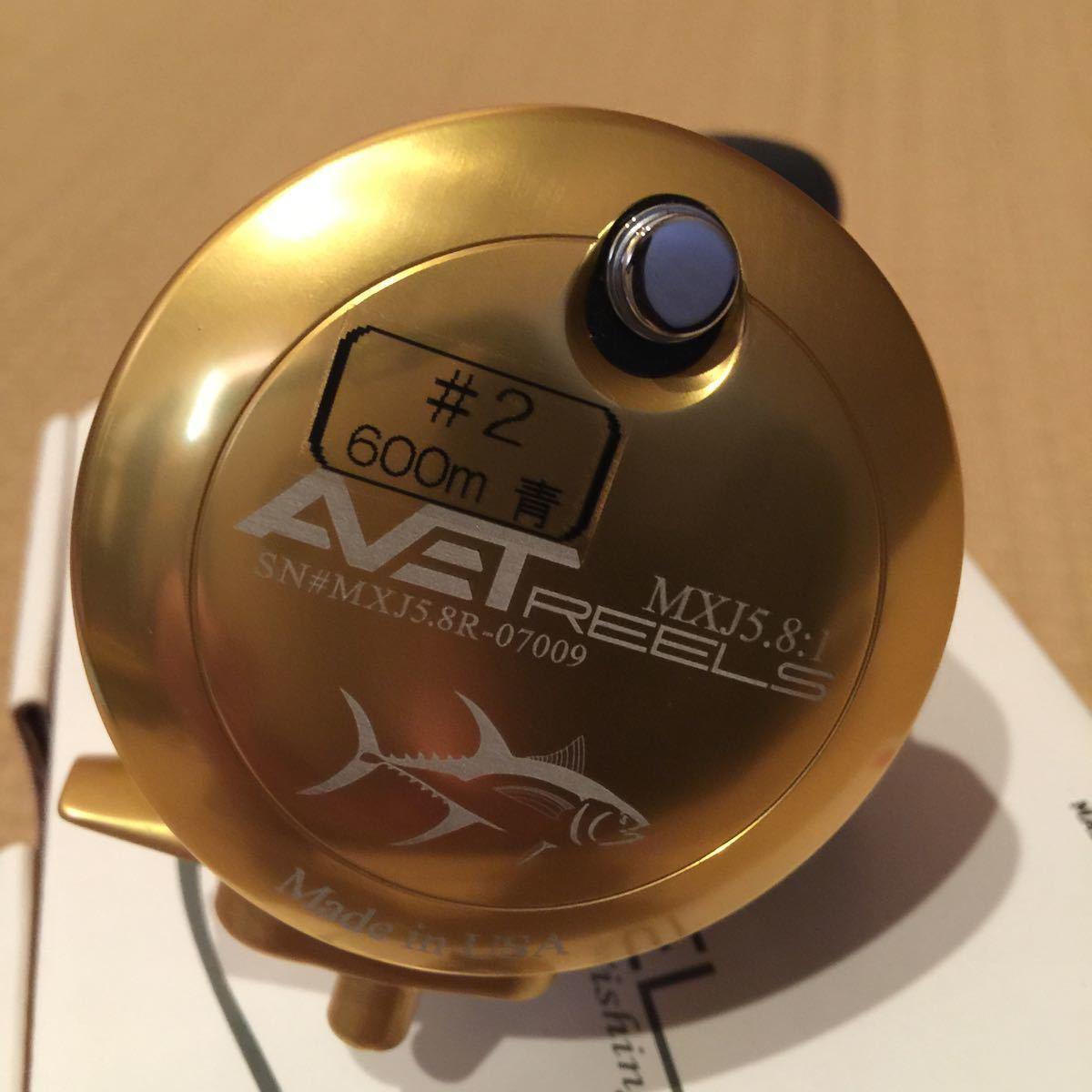 AVET MXJ5.8ゴールド アベット ジギングリール_画像4