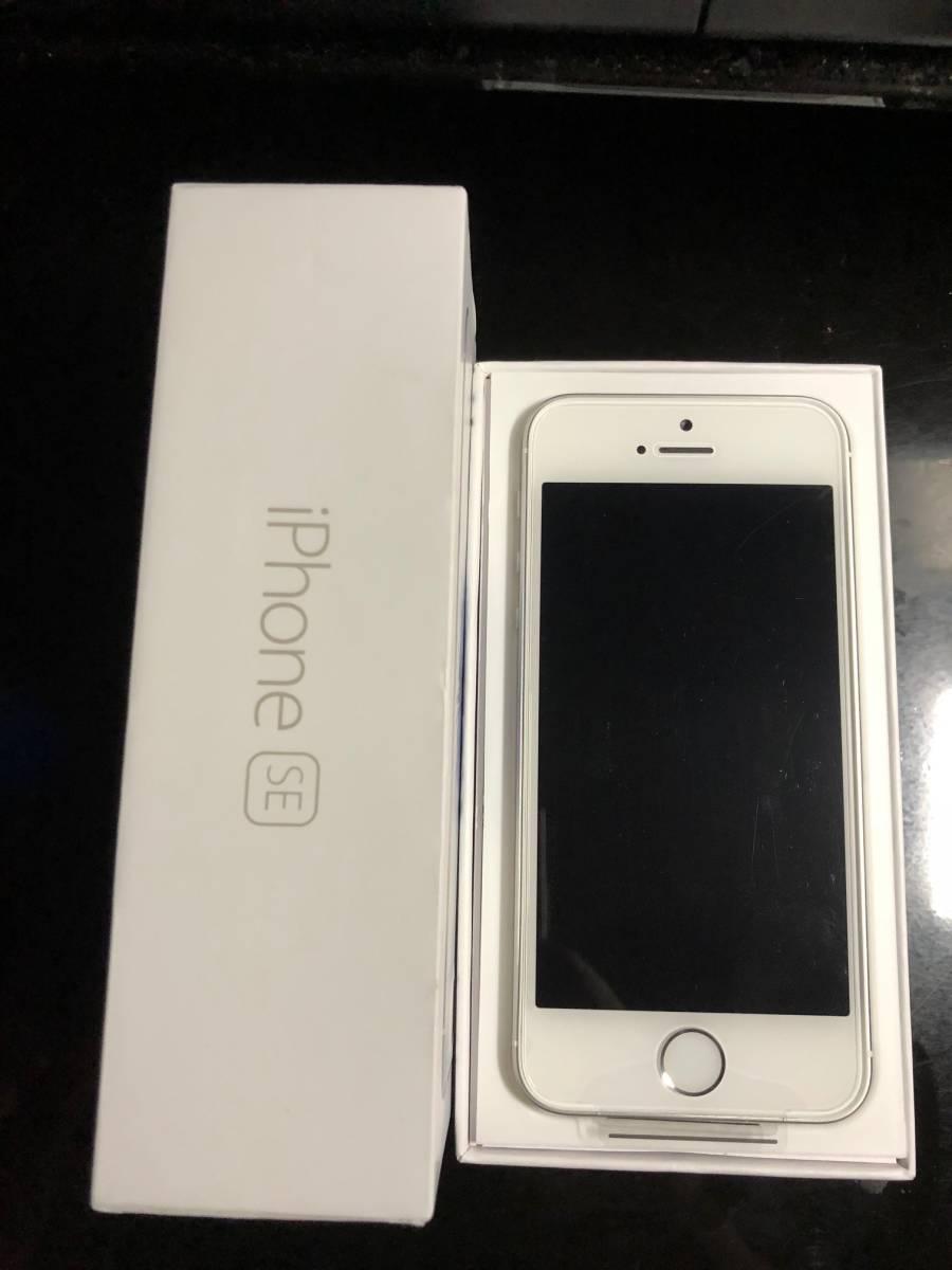 新品同様 シルバー iPhone SE 128GB SIMフリー A並行輸入品 1 アップル保障あり シャッター音消音可_画像5