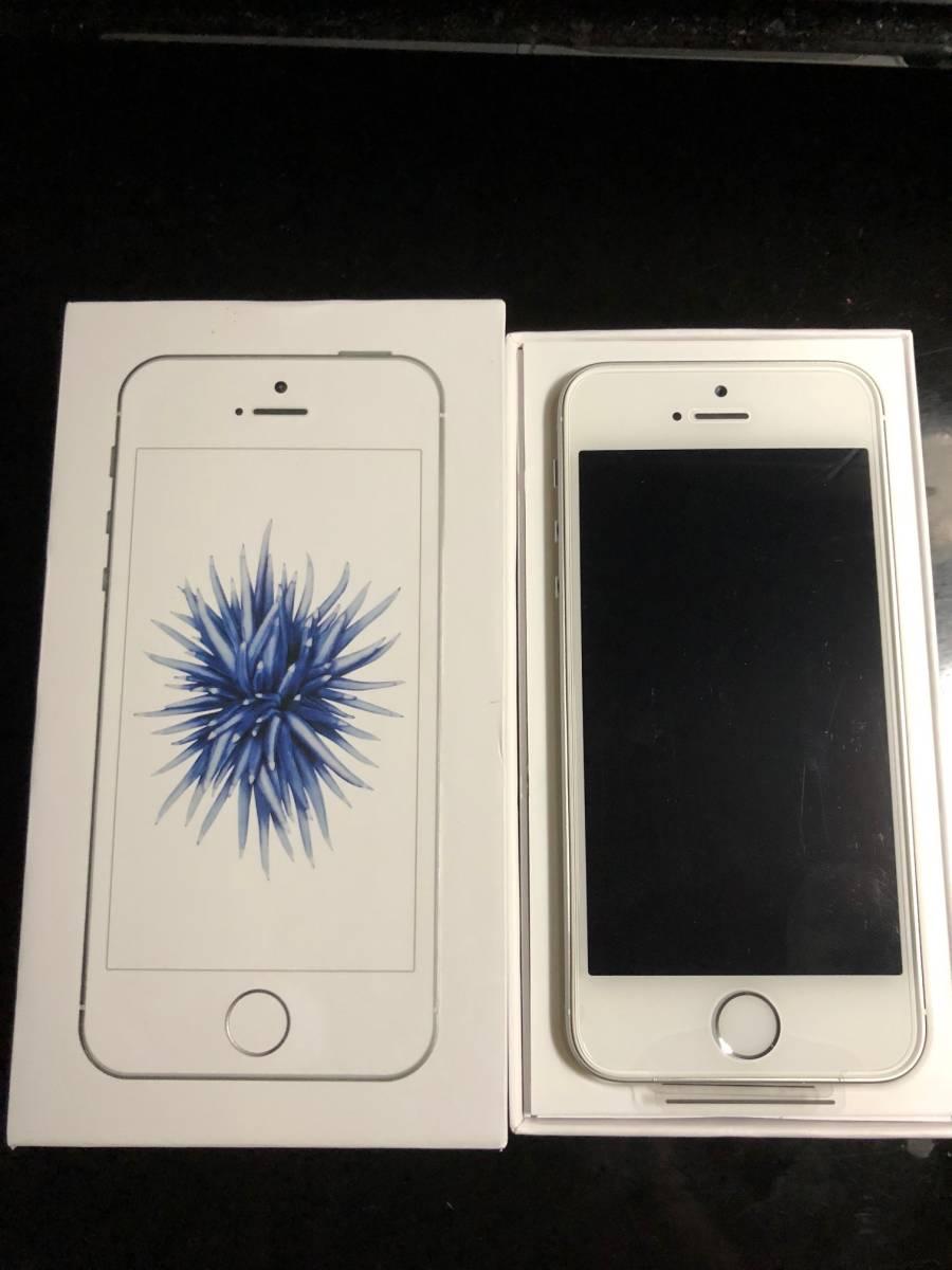 新品同様 シルバー iPhone SE 128GB SIMフリー A並行輸入品 1 アップル保障あり シャッター音消音可_画像2