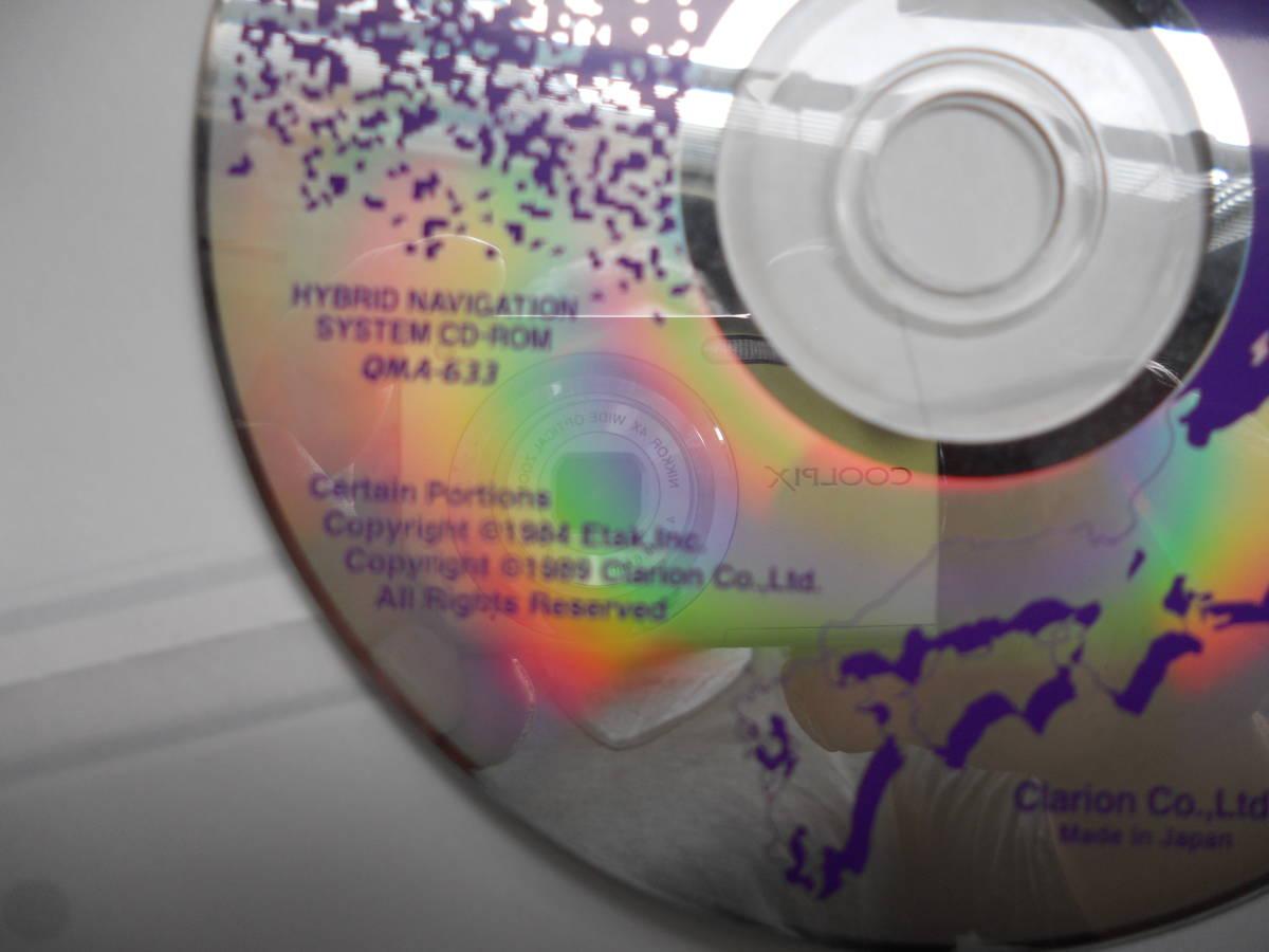 全国版CD-ROM HYBRID NAVIGATION SYSTEM QMA-633 送料込み_画像3