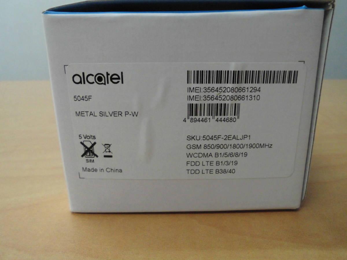 alcatel PIXI4 5045F METAL SILVER P-W スマートフォン スマホ_画像8