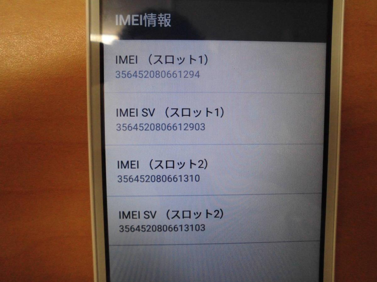 alcatel PIXI4 5045F METAL SILVER P-W スマートフォン スマホ_画像7