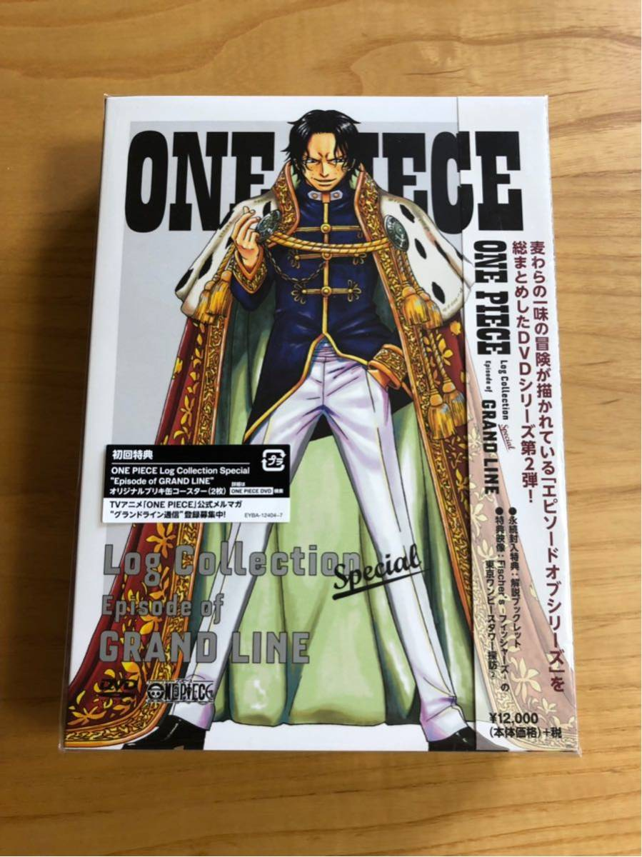 Log Collection Episode of GRAND LINE ログコレクション ワンピース ONE PIECE_画像2
