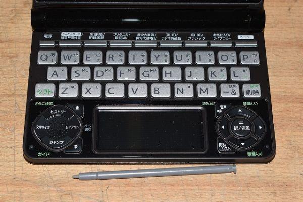 2B52★ CASIO EX-word DATA PLUS7 XD-N6100 カラー電子辞書_画像7
