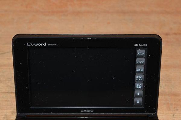 2B52★ CASIO EX-word DATA PLUS7 XD-N6100 カラー電子辞書_画像6