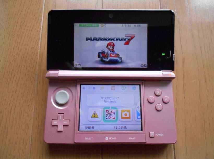 Nintendo 任天堂 ニンテンドー 3DS本体 ピンク_画像8
