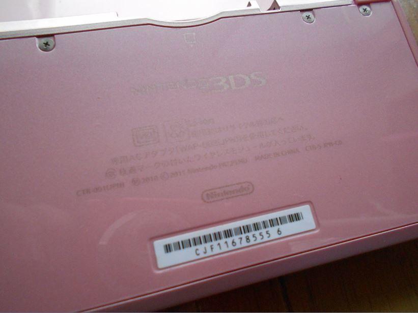 Nintendo 任天堂 ニンテンドー 3DS本体 ピンク_画像7
