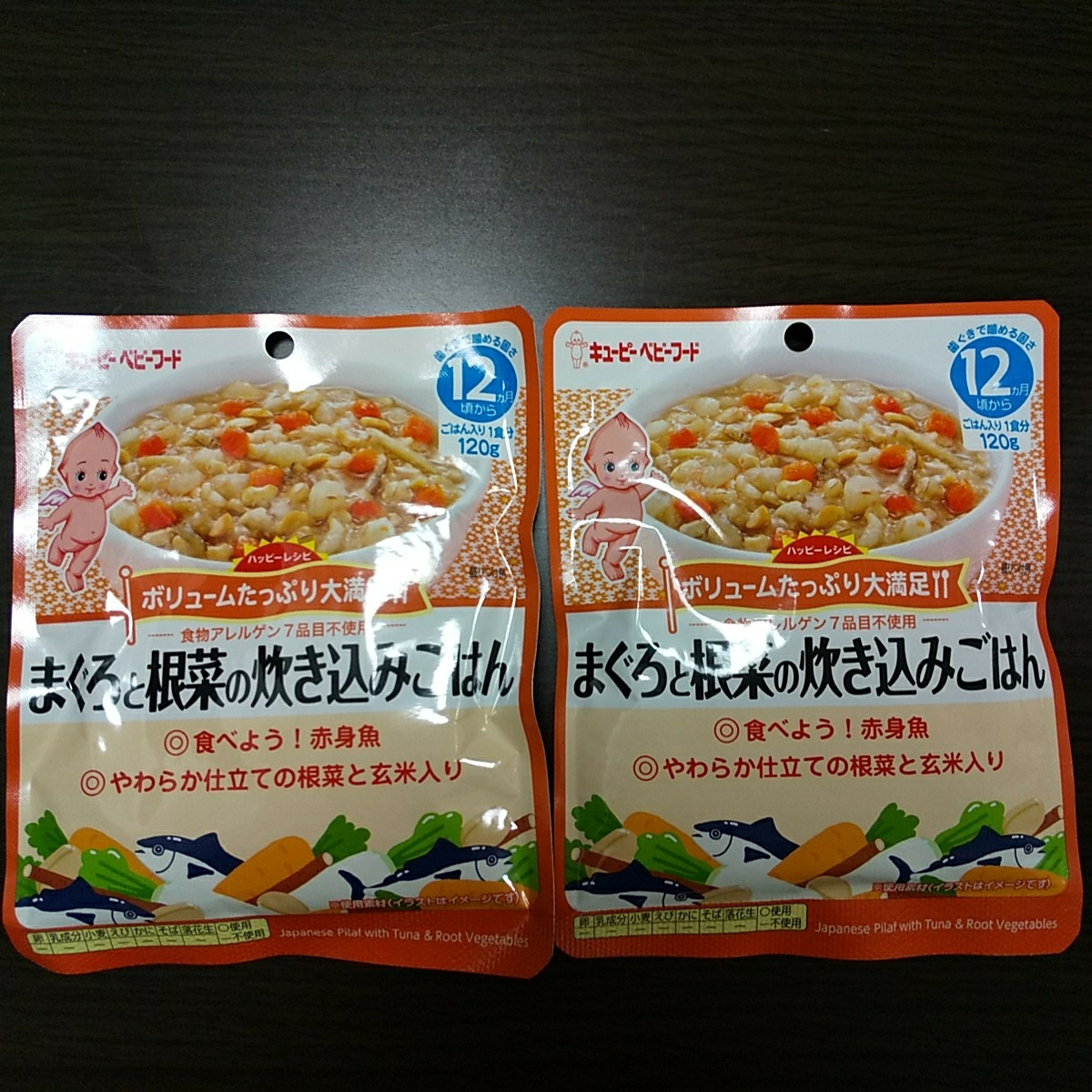 WAKODO 和光堂 キューピー ベビーフード 離乳食 レトルト_画像3