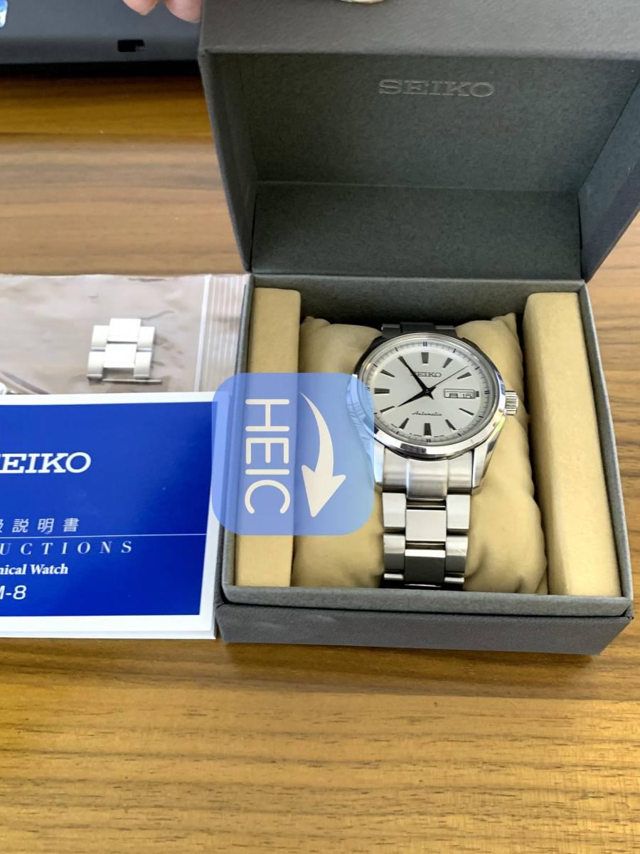 SEIKOセイコー プレサージュ メカニカル SARY055 美品