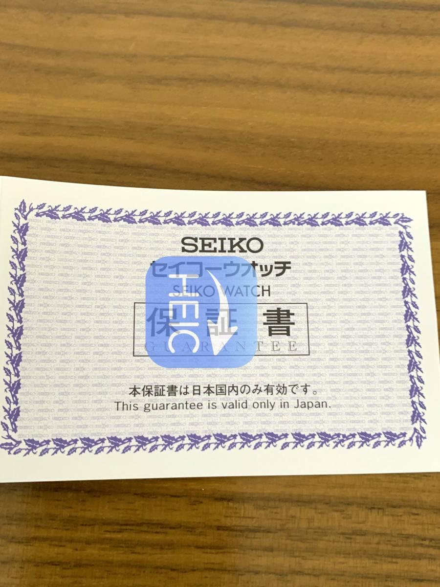 SEIKOセイコー プレサージュ メカニカル SARY055 美品_画像9