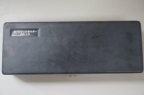 A026306F】カートリッジホルダー CH-10 収納スポンジ 難有り