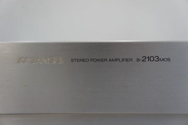 A0300サ14G] SANSUI サンスイ B-2103 MOS VINTAGE パワーアンプ_画像4