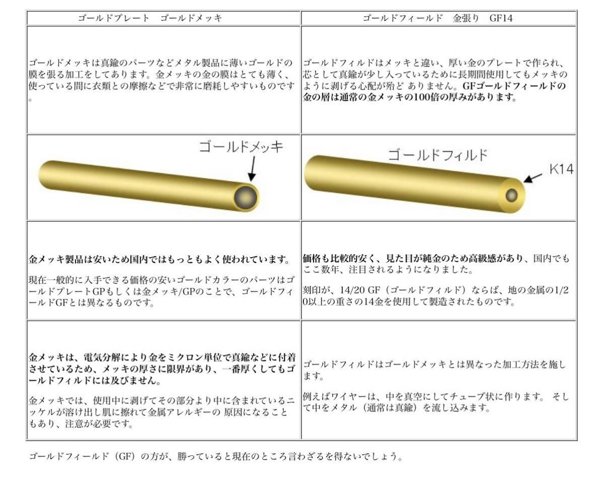 メガネ 鼈甲 Bekko K18 GF 1/10 56 ロ17_画像10