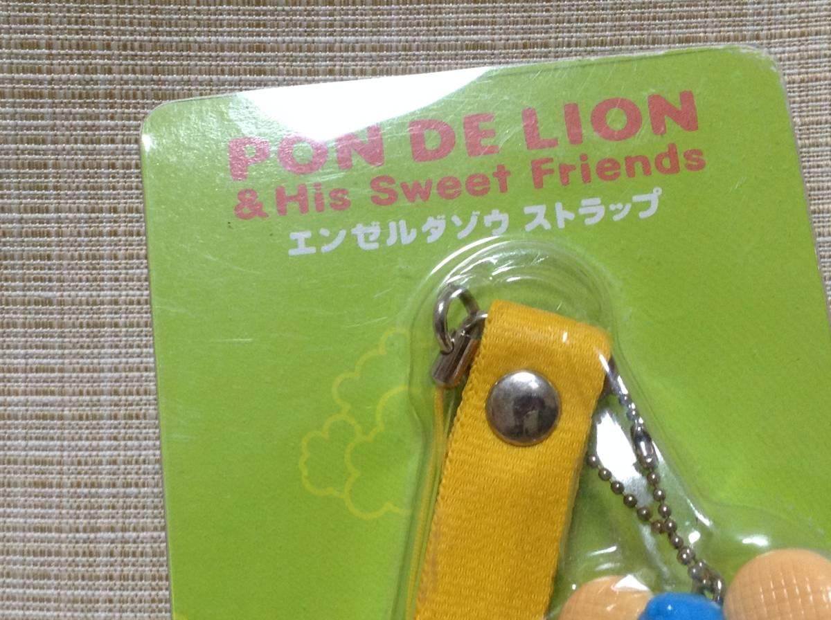 PON DE LION & His Sweet Friends エンゼルダゾウ ストラップ 【ミスド/ミスタードーナツ】 ポンデライオン_画像5